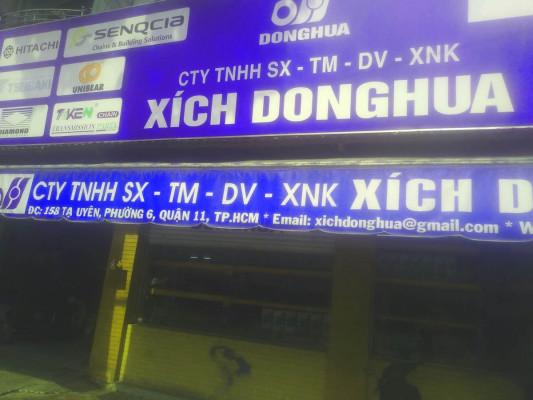 côngty xích donghua medium - Công ty TNHH SX TM DV XNK XÍCH DONGHUA