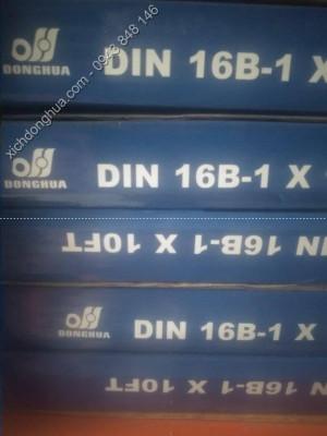 16B 1 medium - Xích Công Nghiệp